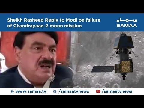 Sheikh Rasheed Reply To Modi On Failure Of Chandrayaan-2 Moon Mission