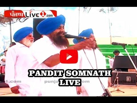 Pandit Somnath Live At Kaunke Kalan