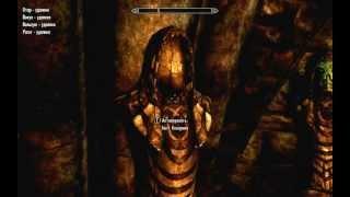 Глюк с масками драконьих жрецов