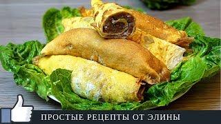 Бризоль Рецепт из фарша с сыром
