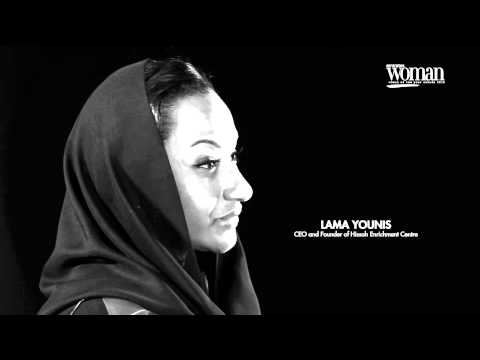 Emirates Woman Woman Of The Year Awards 2015, Visionaries Nominee — LAMA A YOUNIS