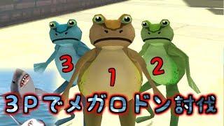 カエルはじめました#44【Amazing Frog】カエルシミュレータ