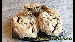 Печенье БЕЗ МУКИ / Забытое Печенье / Безе / Forgotten Cookies / Простой Рецепт(Очень Вкусно)