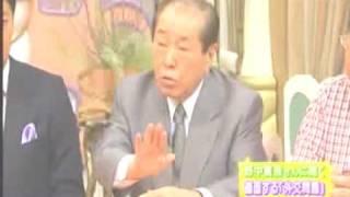 外務省の元高官が鳩山総理に小沢を道連れにして辞めなさいと thumbnail