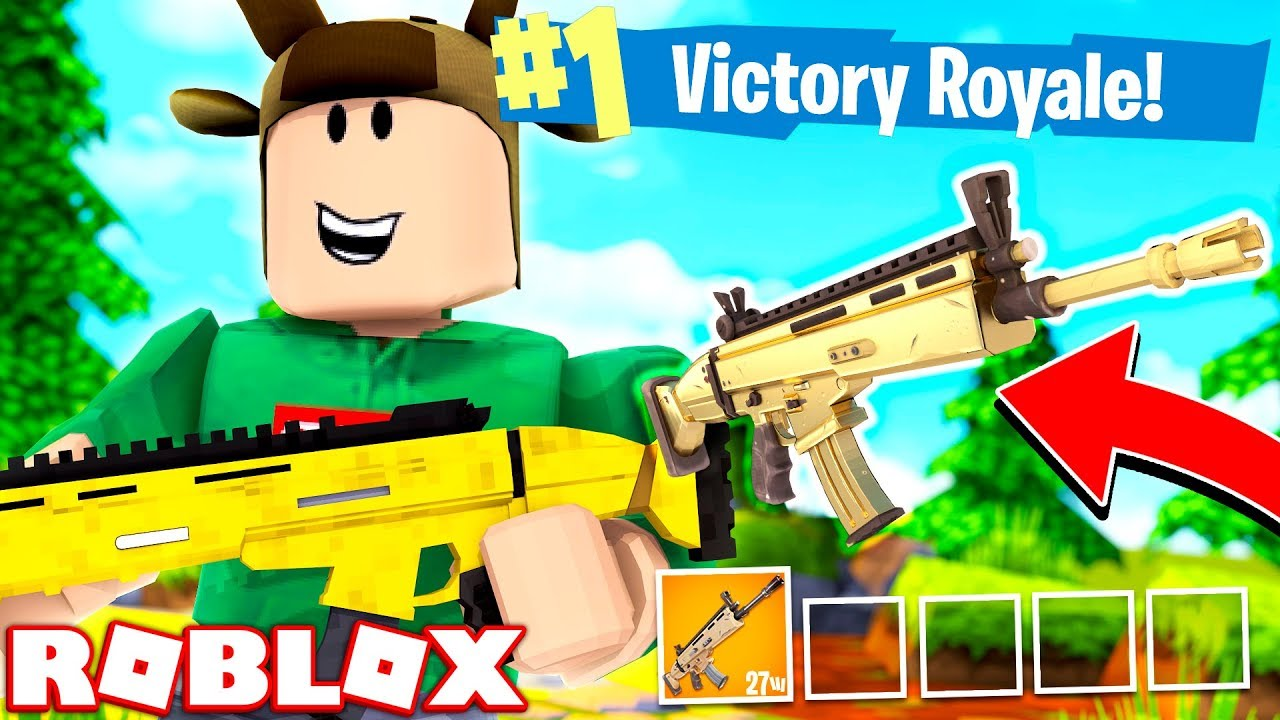 Download ROBLOX FORTNITE BATTLE ROYALE SIMULATOR! *BEST LEGENDARY GUNS*