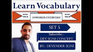 English Vocabulary with trick