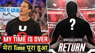 Major TLC RETURN LEAKED ! John Cena TIME IS OVER ! Balor On McIntyre Before WWE TLC 2018 Highlights