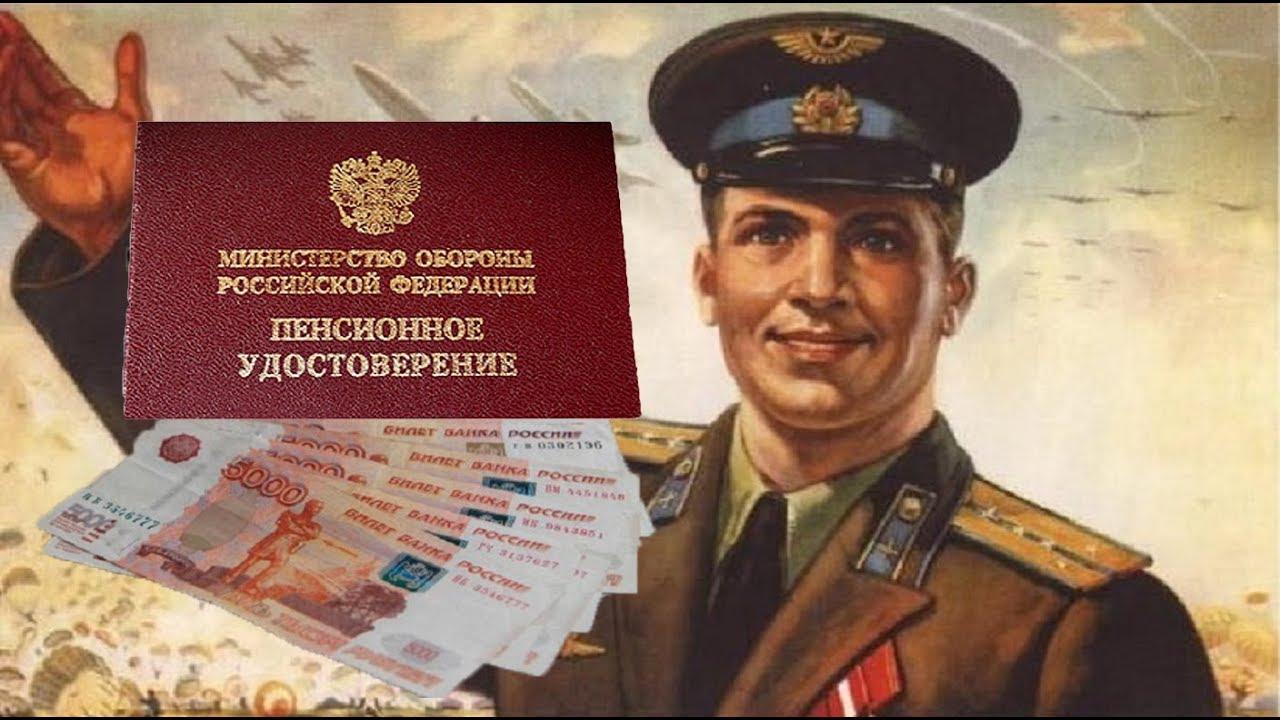Картинки, открытка военному пенсионеру на день рождения