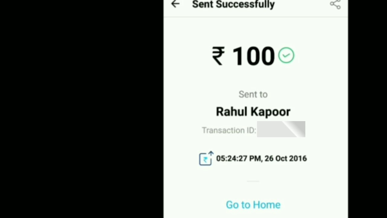 How To Transfer Money Paytm Account to Another Paytm Account