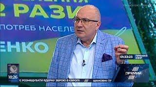 Нова газова махінація від Тимошенко: обіцянки на рівні ''смертельних'' кредитів від банків