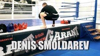 Денис Смолдарев готовится к бою на M-1 Challenge 45, 28 февраля