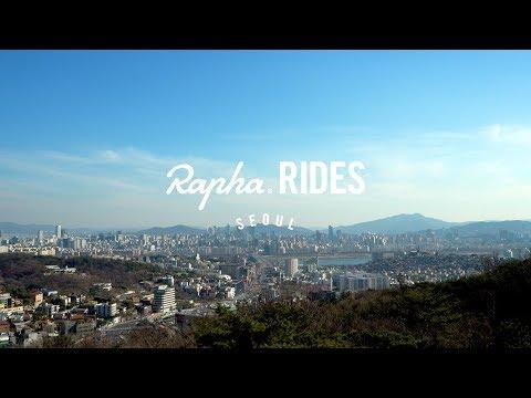 Rapha RIDES Seoul