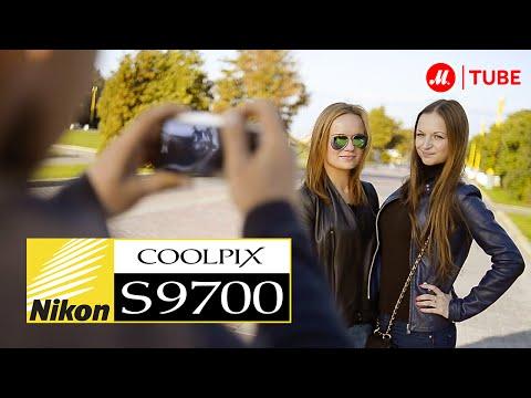 Видеообзор компактного фотоаппарата Nikon Coolpix S9700