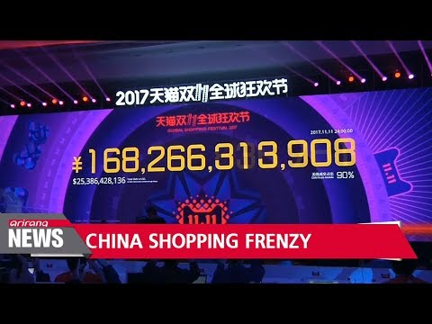 Alibaba Singles' Day hits a new sales record this year