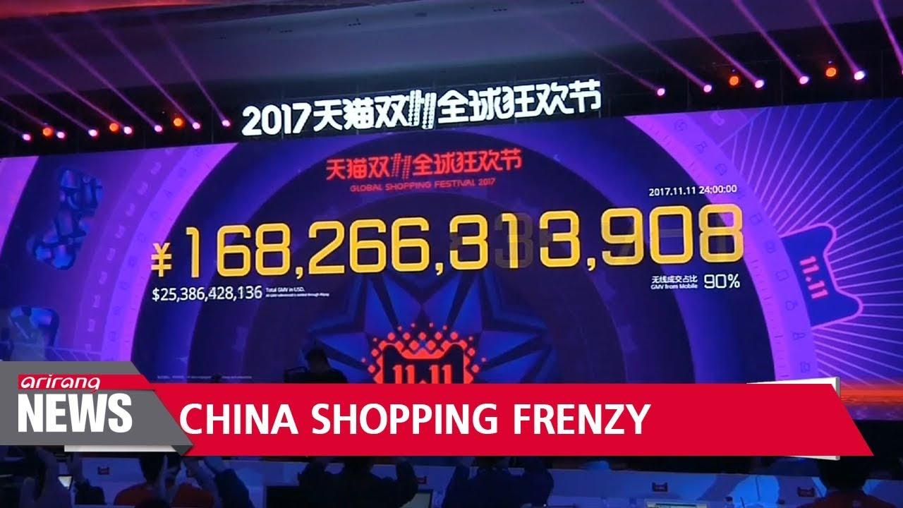 Alibaba Singles Day 11/11 Sale 2018