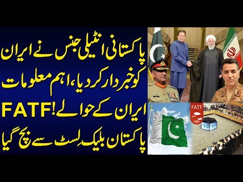 Pakistani intelligence handed over important information to Iran | Sabir Shakir Analysis