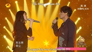 Vietsub Live  Lạnh Lẽo 涼涼 - Trương Bích Thần & Dư