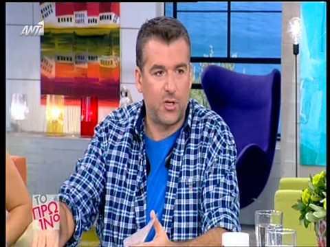 gossip-tv.gr Λιάγκας έφυγε από το Πρωινό