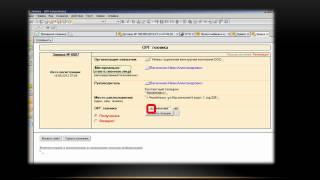 Учебная программа - прокат мебели и оргтехники(, 2012-08-15T12:05:50.000Z)