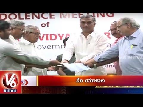 9PM Headlines   BC Commission   Vidyasagar Rao Condolance Meeting   NEET Exam Arrangements   V6 News