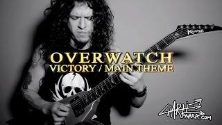 Overwatch Victory theme / Main theme HEAVY METAL