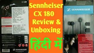 Sennheiser CX 180-Review & Unboxing (street ii), in Hindi, Beste Kopfhörer? | vlogs 2