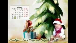 Календари, альбомы, виньетки на заказ(Издательский дом «Райнер» делает по Вашему желанию календари, альбомы, виньетки, слайд-шоу, открытки ко..., 2014-05-04T13:29:33.000Z)