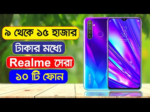 All Realme Mobile In Low Price Bangladesh 2020||