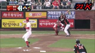 2015 sk 와이번스 No.29 김광현 삼진 모음(160)