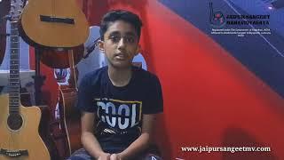 Jaipur Sangeet Mahavidyalaya: Guitar online/offline Classes reviews