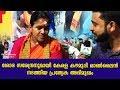 Shobha Surendran's Exclusive interview with Kerala Kaumudi Online Whatsapp Status Video Download Free