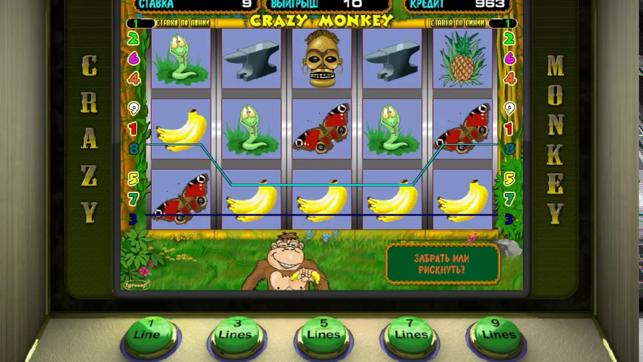 игровой автомат крейзи манки играть бесплатно