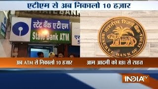 RBI Enhances ATM Withdrawal Limit to Rs 10,000 per day; Weekly Limit Unchanged