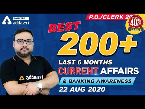 Best 200 Current Affairs for SBI Clerk Mains, SBI PO & IBPS RRB 2020 | 22 August 2020 from YouTube · Duration:  8 minutes 20 seconds