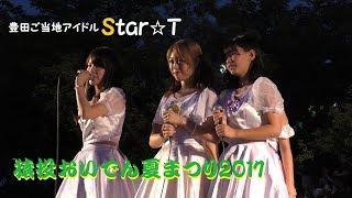 7月1日、豊田市運動公園芝生広場での「猿投おいでん夏まつり」から、豊...