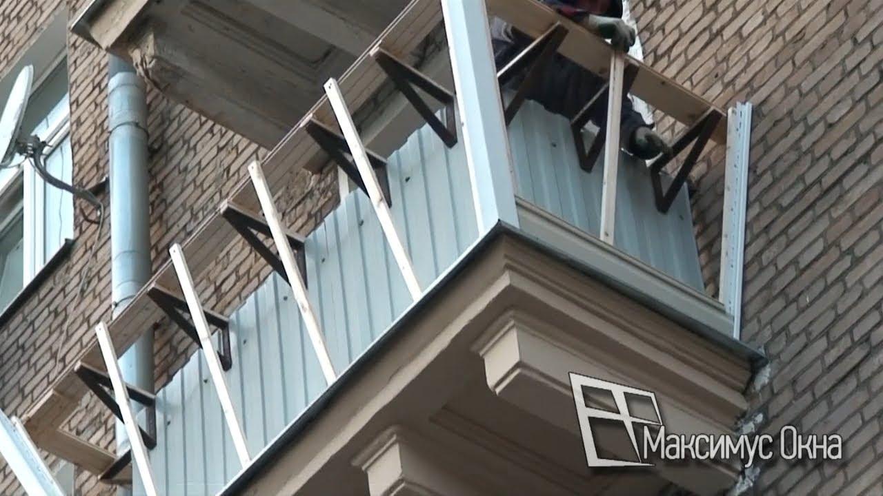 Остекление балкона технология монтажа красноярск ремонт балкона