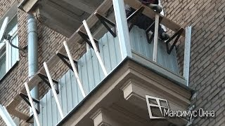 видео балкон из металлопрофиля своими руками