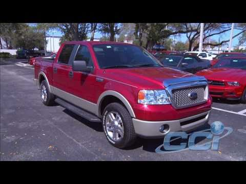 Ford F-150 Trim Package