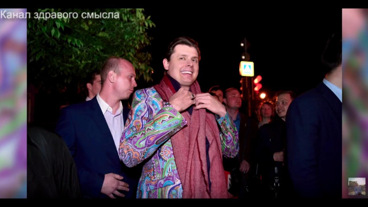 Армяне гей видео