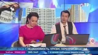 видео Индикаторы Рынка Недвижимости IRN.RU (ИРН)
