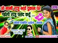 ओ न न र ज भ ई द क न पर o nahi raju bhai dukan par singer madiya jamode aadiwasitimli nimadi