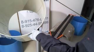 видео Сварка ручным экструдером