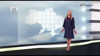 Прогноз погоды на 25 ноября