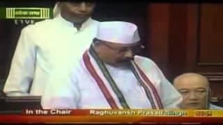 Satpal Maharaj MP Lok Sabha