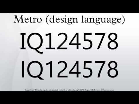 Metro (design language)