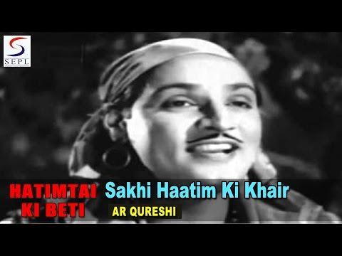 Sakhi Haatim Ki Khair | AR Qureshi @ HAATIMTAI  KI BETI | Chitra, Mahipal, Daljeet