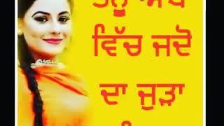 Kade Ta Tu Avega Full Song Download By Djpunjab Com