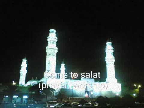"""Call for prayer [Azan] from Quba"""" mosque by Abdul-Majeed Alsuraihi"""