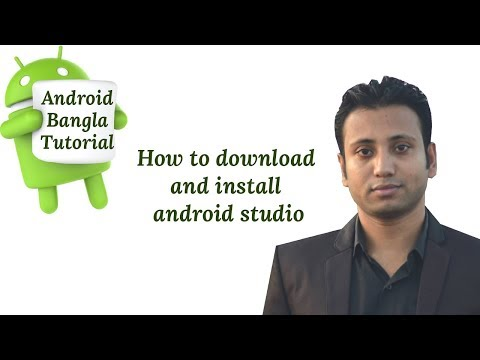 Android Bangla Tutorial 1.4 : Android Studio Download And Install
