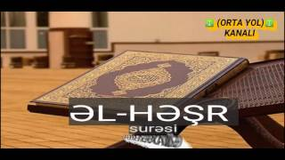 əl-HEŞR SURESİ - (EREB VƏ AZERBSYCAN DİLİNDE SESLİ EN SEHİH TERCUME İLE)